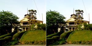 Odashou01