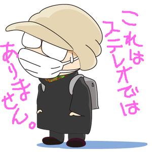Han_nin