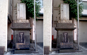 090207tanjouchi01
