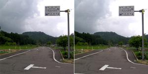 090601kasugayama