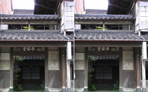090525itoigawa03