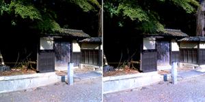 091013hikone_hei