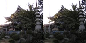 Toyokawa_honden